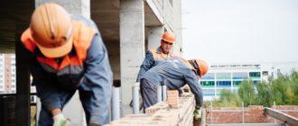 Виды строительных растворов